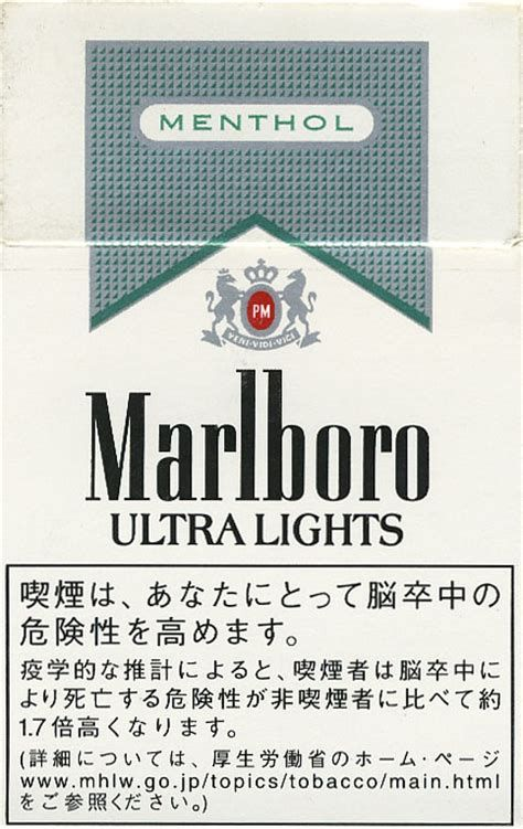 Buying American cigarettes Winston online