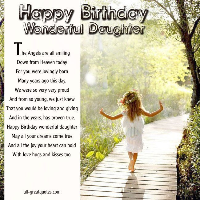 Birthday Quotes For My First Born Son: WwwHappy Birthday Cads For A Daunghter