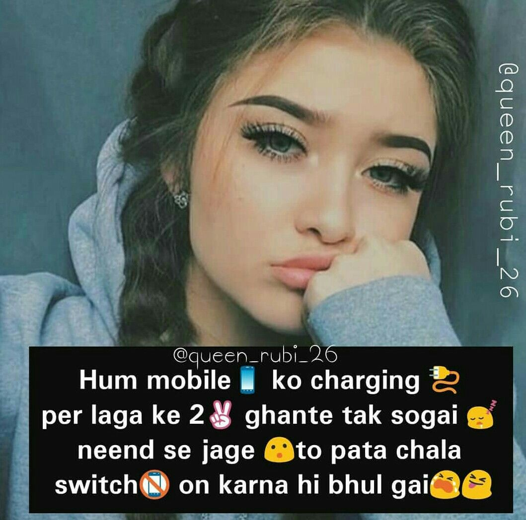 Bakhtawerbokhari Girly Attitude Quotes Create Quotes Girly Quotes
