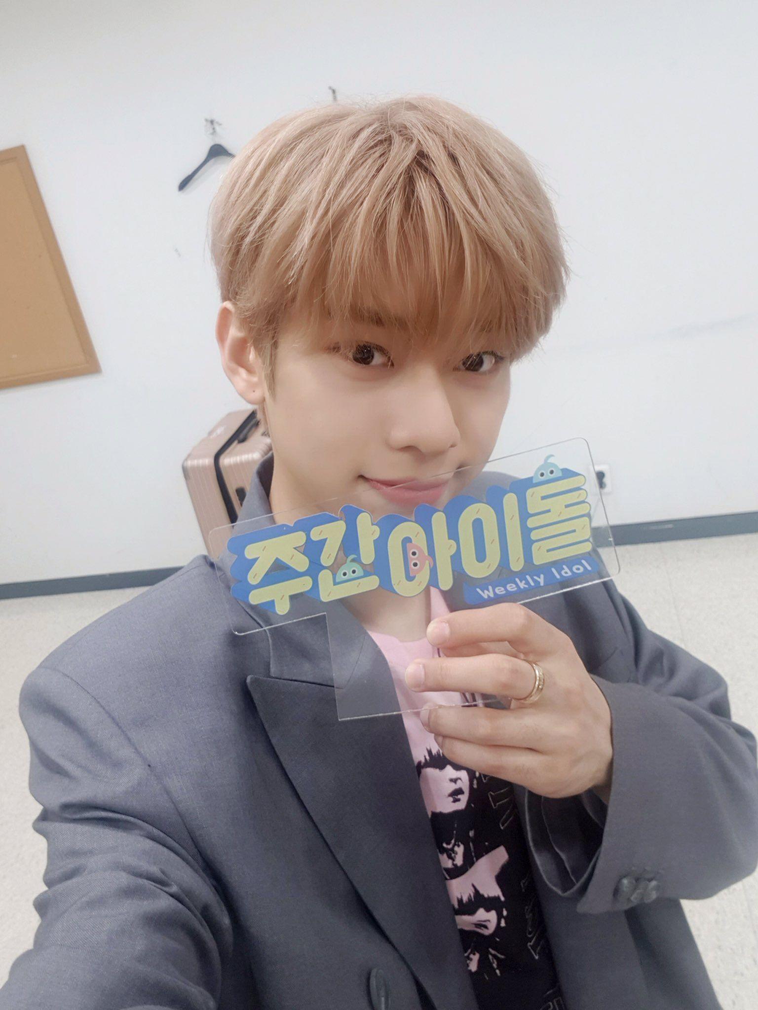 Donghyun Ab6ix Weeklyidol