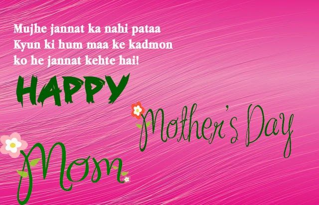 In this Mothers Day we share one of the loveliest and heart-warming bonds with our mother that is brimming with love, care and affection. http://www.happymothersday2015.com/