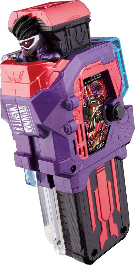 Kamen Rider Ex-Aid Transformation Pad DX Gashacon Bugvisor Bandai F//S