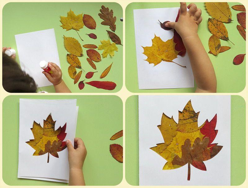 Как сделать листья для открыток
