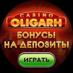Вулкан казино инфо демо игры