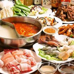 火鍋 中華料理食べ飲み放題コース お料理130種類以上 2時間制