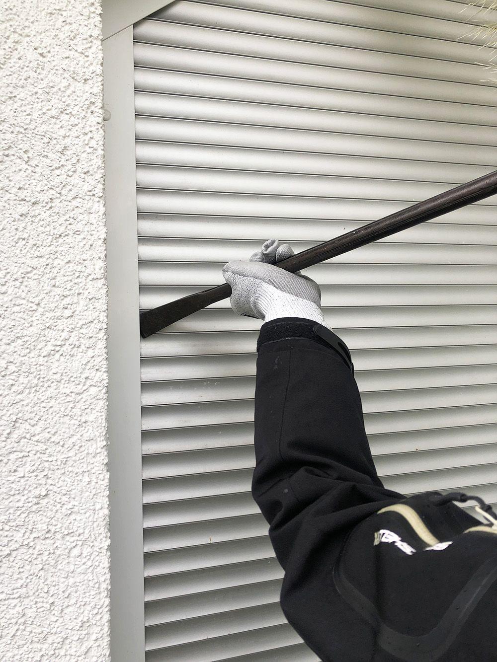 Optimierter Einbruchschutz Durch Alu Rollladen Von Schanz