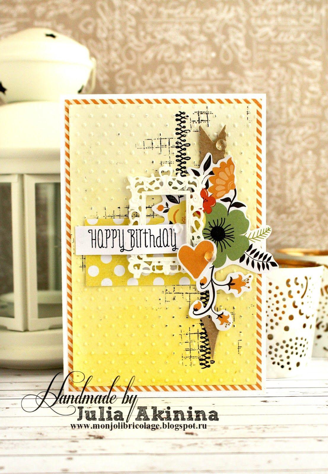 Mon joli bricolage..   Самодельные открытки, Старинные ...