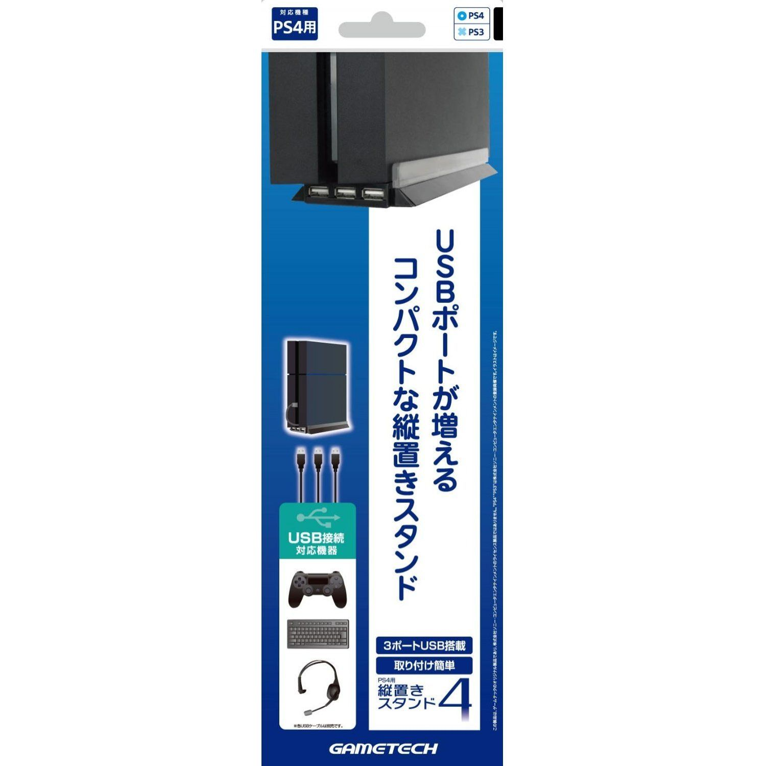 350 Playstation 4 Accessories Ideas Playstation Playstation 4 Itunes