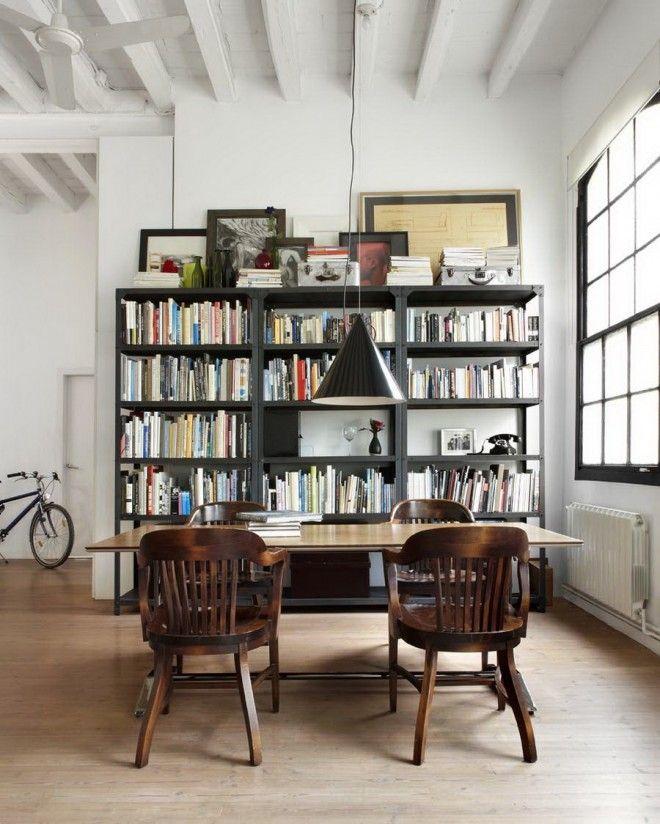 espacio para leer