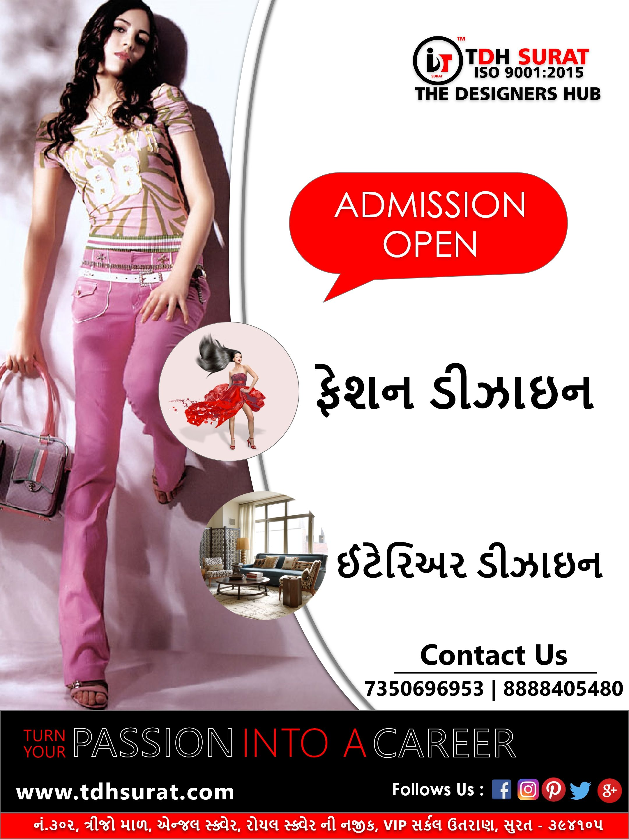 Admissions Open Enroll Now Free Trial Batches And Workshops Fashion Designing Interior Designing Fashion Drawing Fashion Illustration Latest Fashion Design