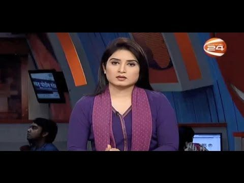 Channel 24 latest News Bangla News Today 8 October 2016 BD