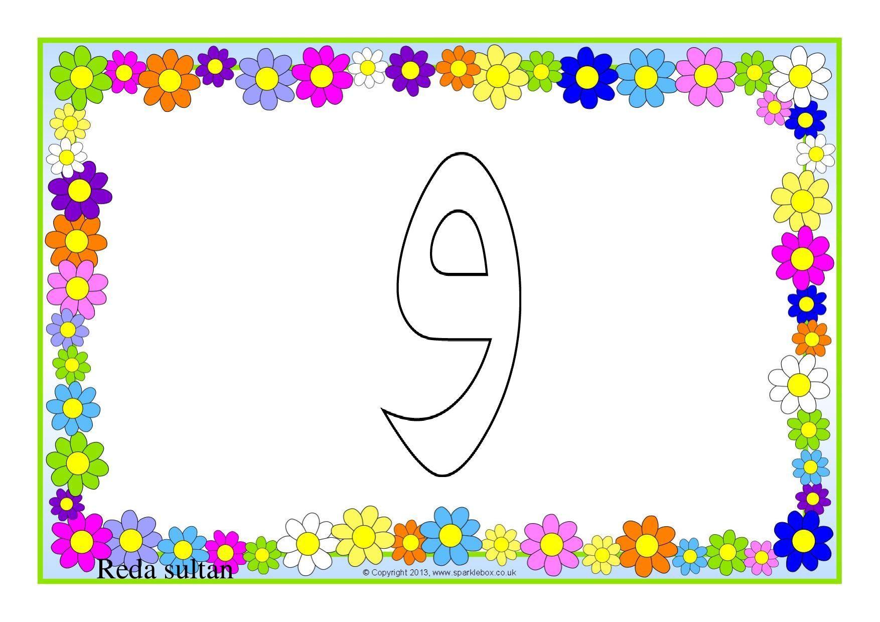 Reda Sultan Regent International School Dubai Classroom Birthday Arabic Worksheets Teach Arabic [ 1240 x 1754 Pixel ]