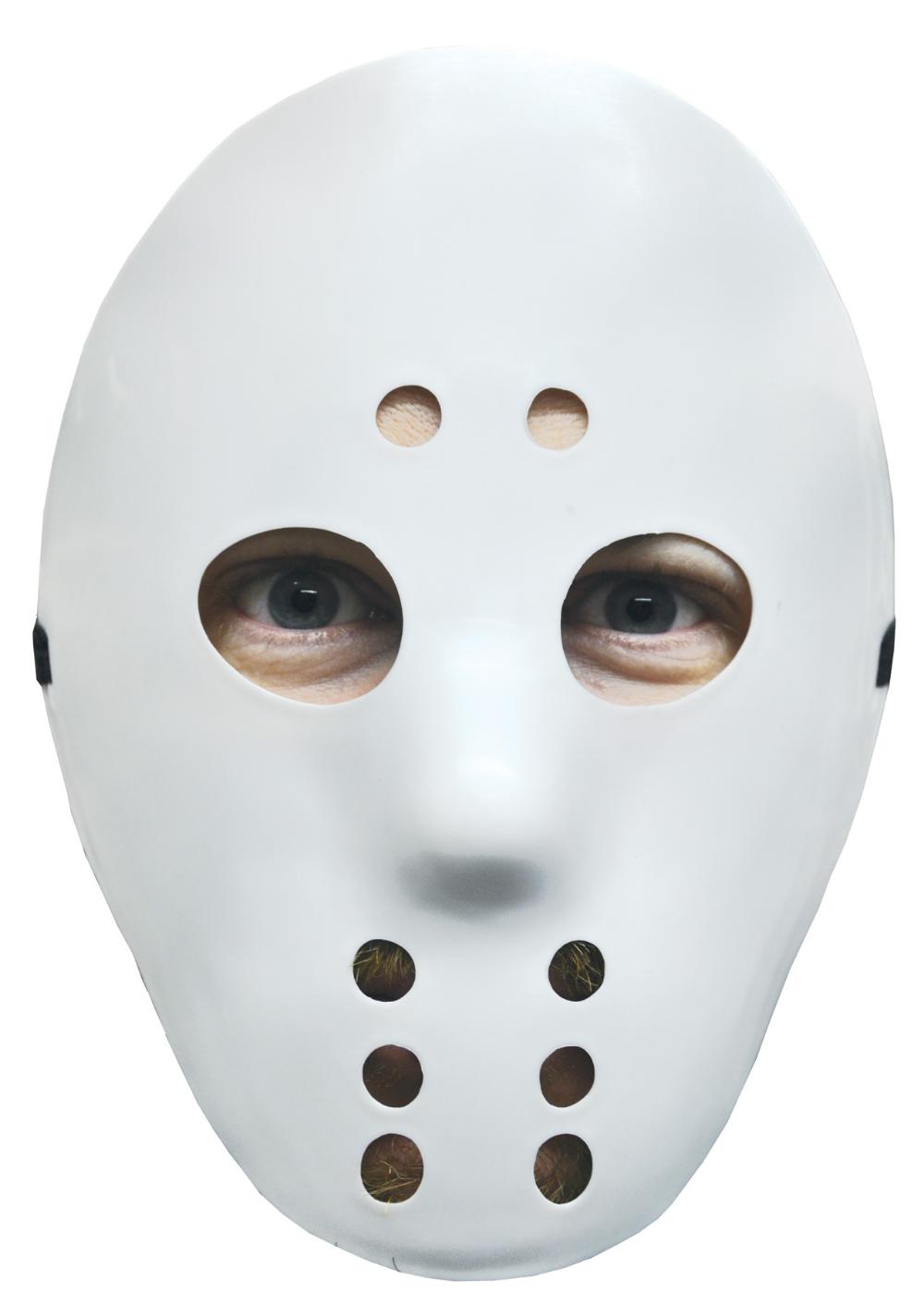White Hockey Mask Costumepub Com Hockey Mask Hockey Halloween Hockey
