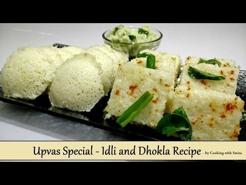 Upvas special idli and dhokla recipe in hindi by cooking with smita upvas special idli and dhokla recipe in hindi by cooking with smita instant fasting food recipe forumfinder Images