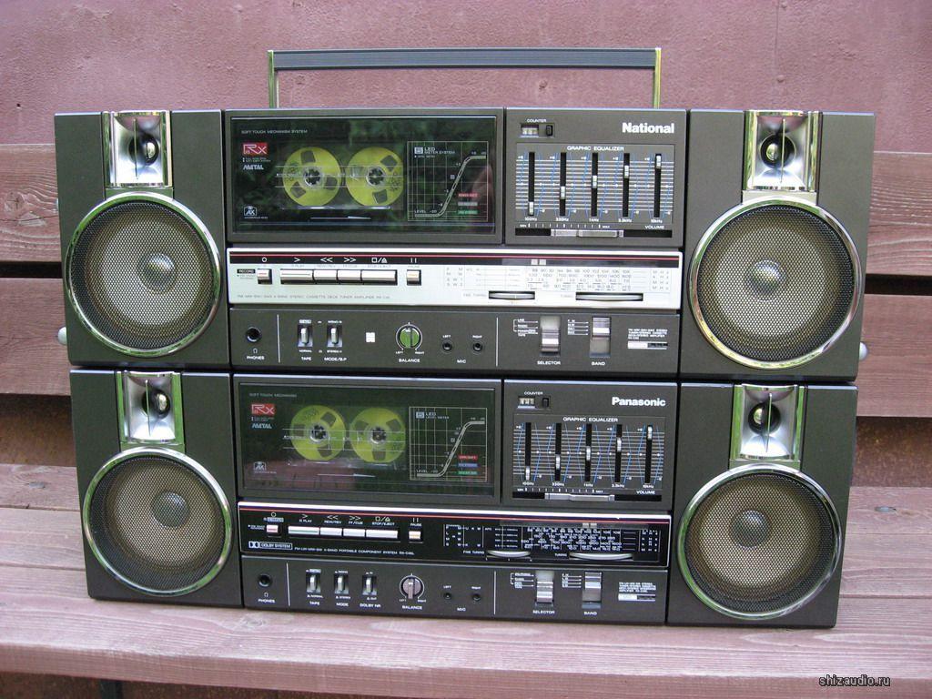 National Rx C45 Panasonic Rx C45 Boombox Radio Cassette Hifi Audio