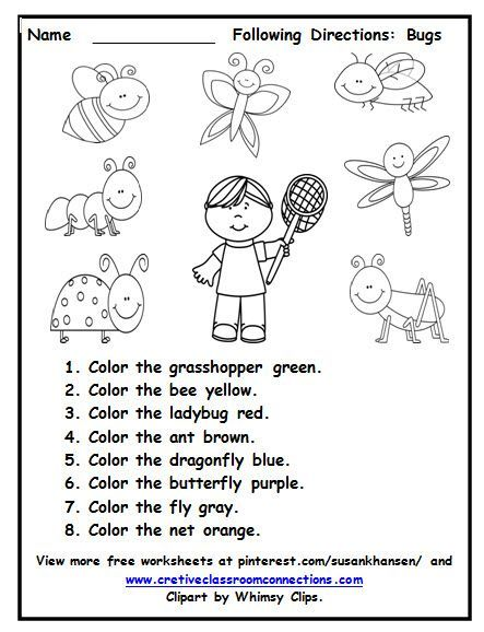 pin by lois whitney on insects preschool worksheets kindergarten reading school worksheets. Black Bedroom Furniture Sets. Home Design Ideas