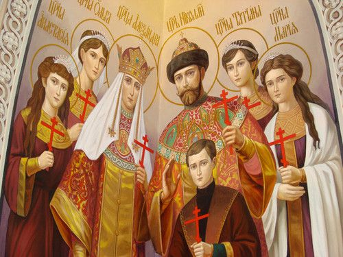saintly romanovs