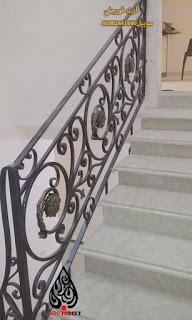 Pin By Artforgly أرت فورجلي On حديد سلم Stairs Decor Home Decor