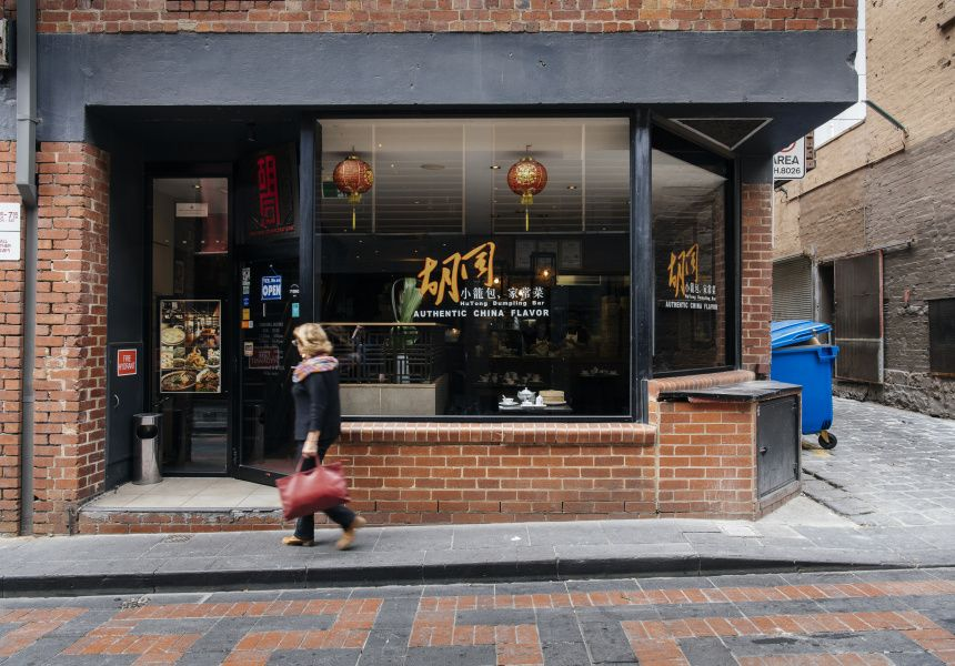 Free Dumplings to Celebrate This CBD Eatery's 10 Year