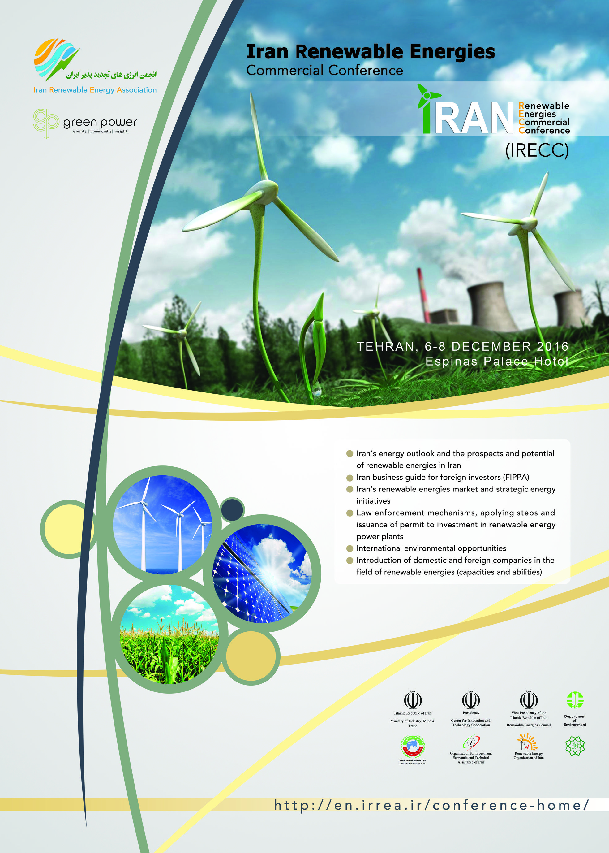 Iran Renewable Energies Commercial Conference