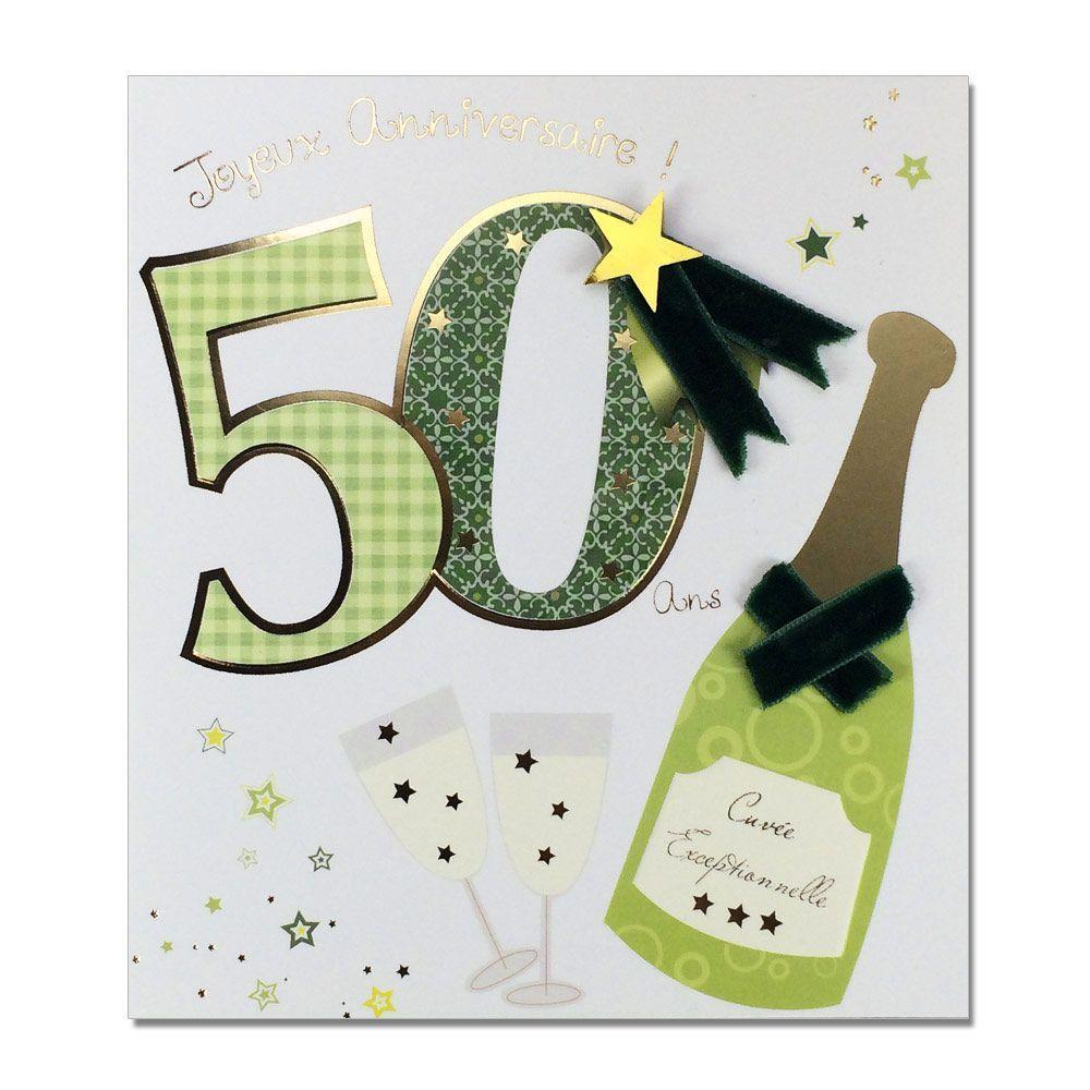 carte invitation anniversaire 50 ans de