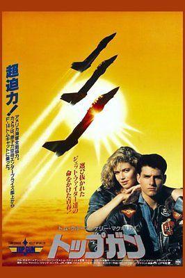 kunst top gun movie poster 02 large