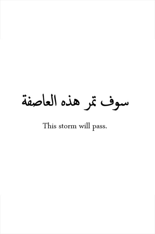 this storm will pass..#Positive quote.. | tattoos