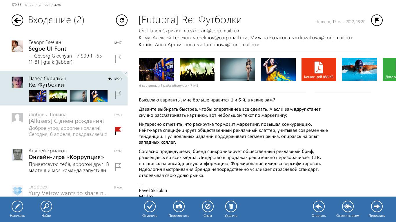 Mail.Ru Windows 8 App / Mail.Ru  Designer: Pavel Skripkin (http://dribbble.com/skripkin),  UI Prototype: Sergey Shvetsov (http://dribbble.com/shvesser).