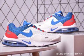 9dbe394e07b0 Elegant Shape Nike Air Presto Flyknit Ultra White Blue Red Mens Running  Shoes Trainers
