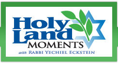 Holy Land Moments is a Daily Devotional from Rabbi Yechiel Eckstein.