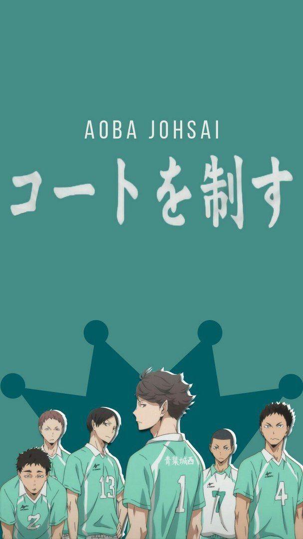 Seijoh Haikyuu Manga Haikyuu Wallpaper Haikyuu