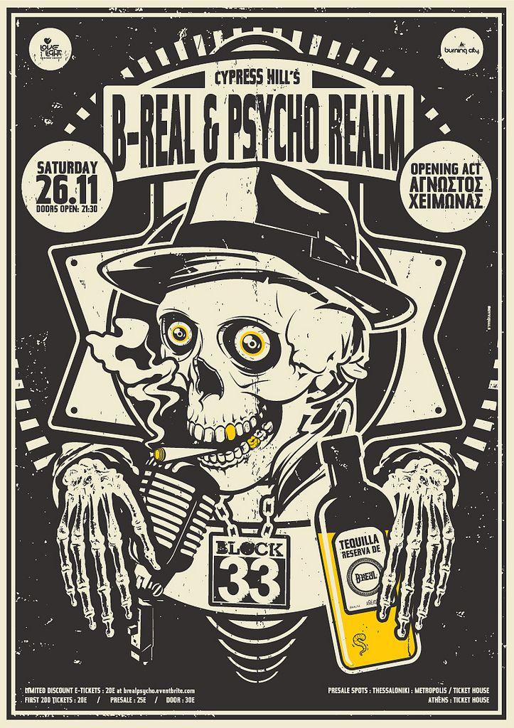B-Real & Psycho Realm | Flickr - Photo Sharing!