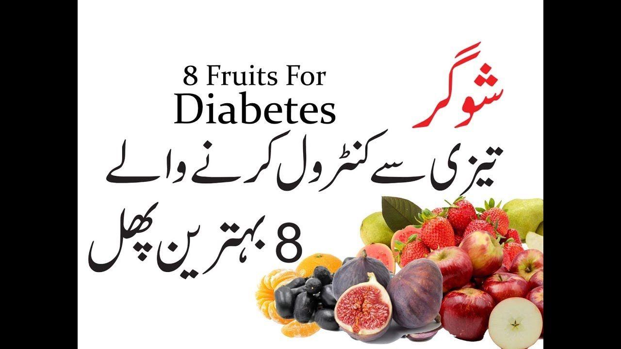 diabetes malangas