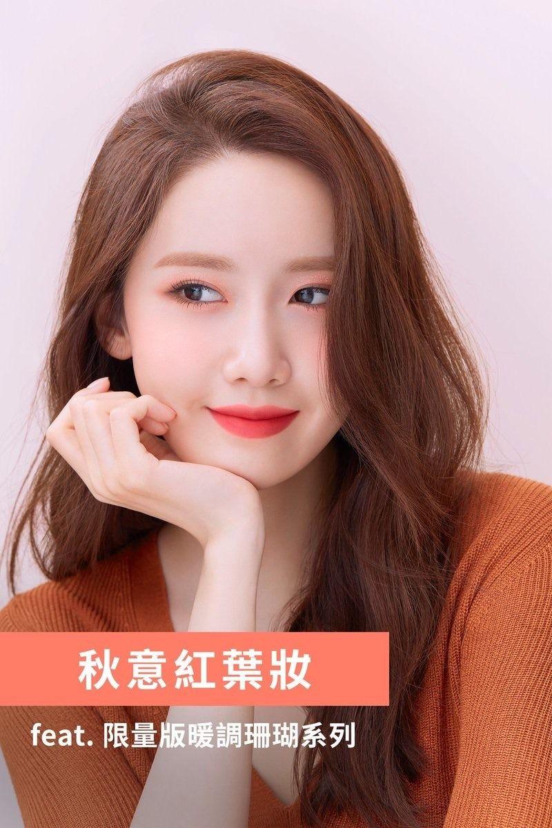 꽃보다더 예쁜 Posts Tagged Yoona In 2020 Yoona Yoona Innisfree Stylish Girl Images