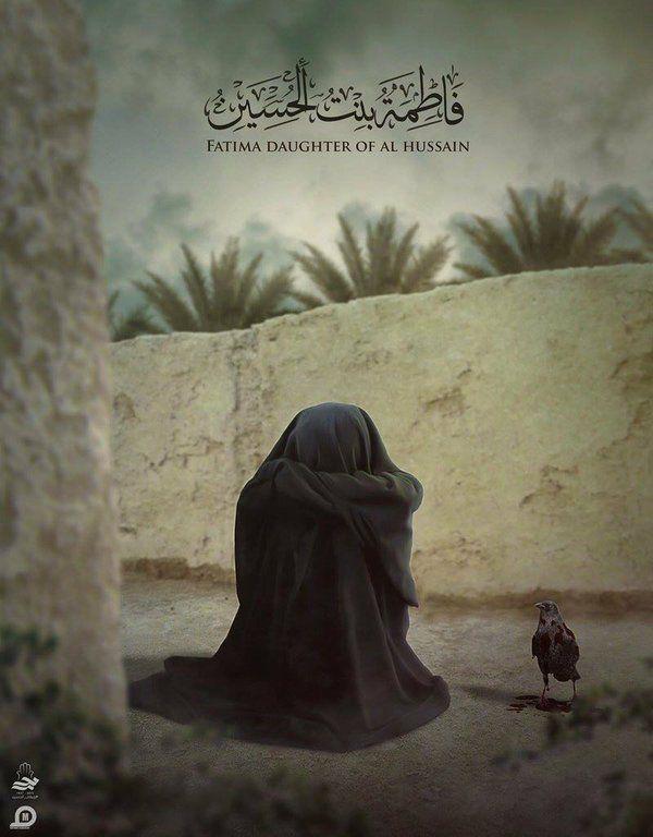 Shia Islamic Wallpapers With Quotes العليلة تنوح على المذبوح ويبقى الحسين لبيك ياحسين