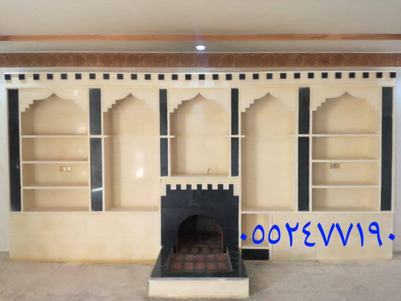 صور جبس حديثه صورمشبات متنقلة صورشواية صورمشبات كهربائية صورمشبات نار حديثه صورمشب خارجي صورتصليح مشبات صورديكورات مدافئ صورد Home Decor Decor Fireplace