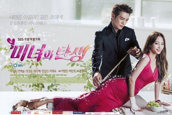 Birth Of A Beauty Asianwiki Korean Drama Birth Of A Beauty