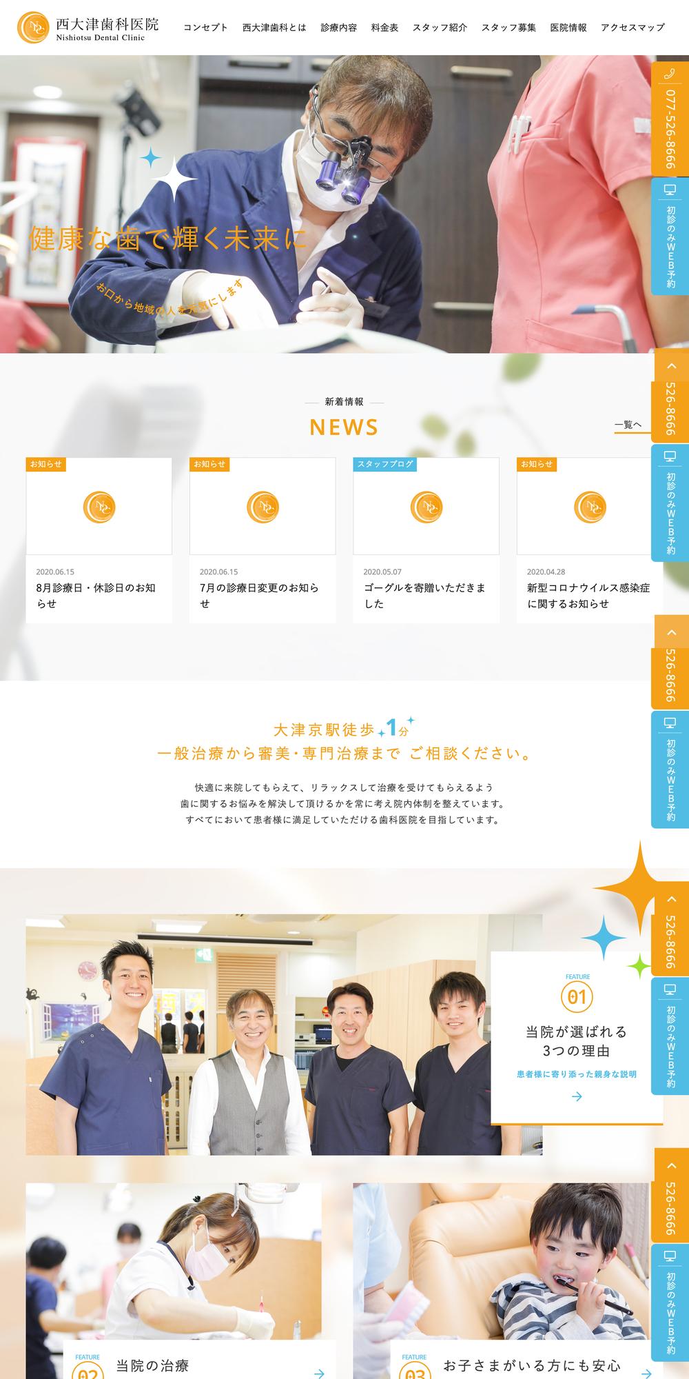 病院 クリニック おしゃれまとめの人気アイデア Pinterest Taro Sanko 歯科 歯医者 歯 ホワイトニング