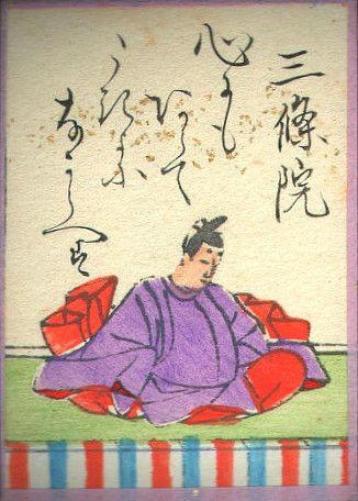 Hyakuninisshu 068.jpg | Japan, Emperor, Japanese history