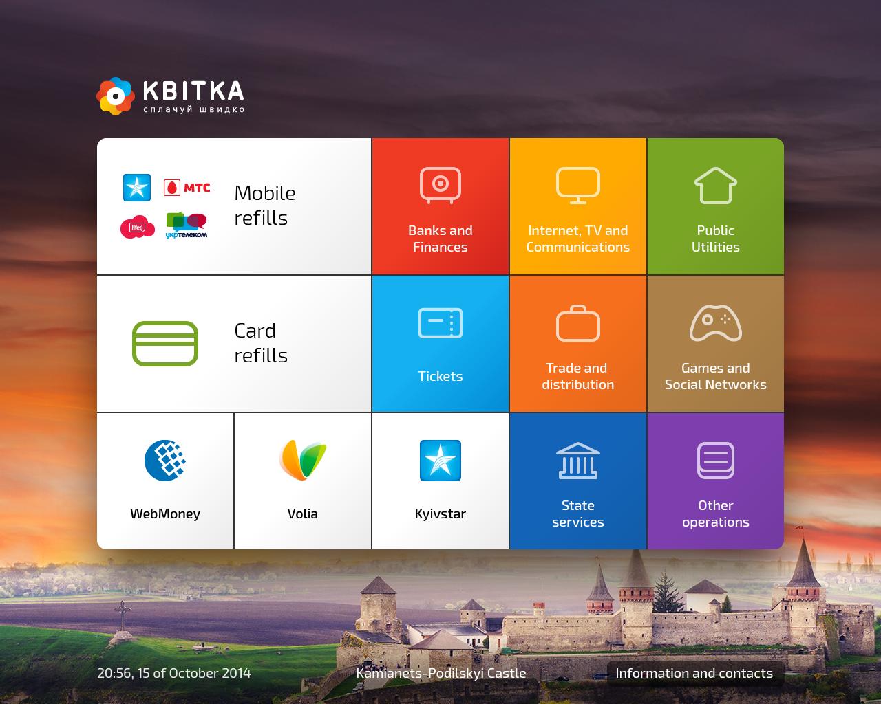 Kvitka — SelfService Kiosks Kiosk, App icon design
