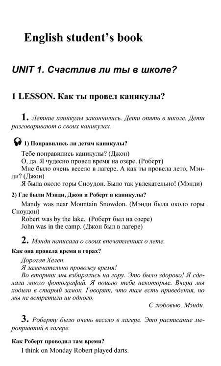 Spihi ru по математике 8 класс книга дорофеева