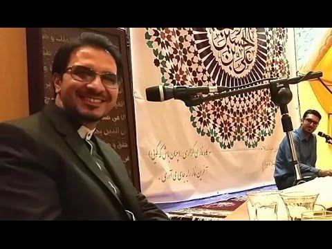 حامد شاکرنژاد في تعليم المقامات 1 2016 Learn Maqamat Quran Best