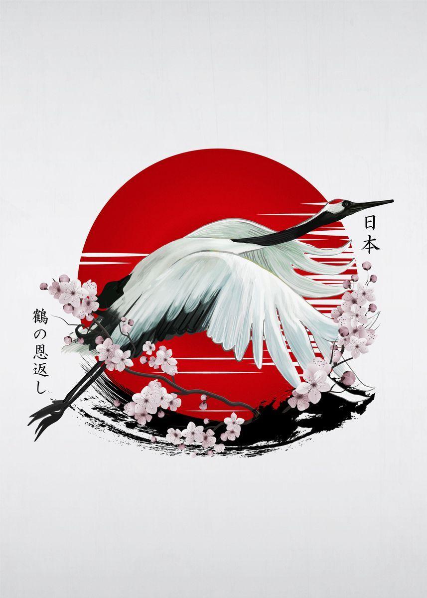 Japanese crane tsuru poster print by cornel vlad