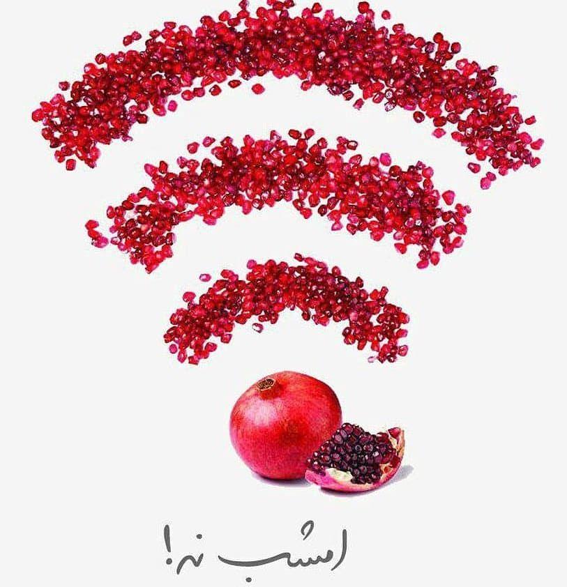 شب یلدا مبارک Red Peppercorn Wallpaper Peppercorn