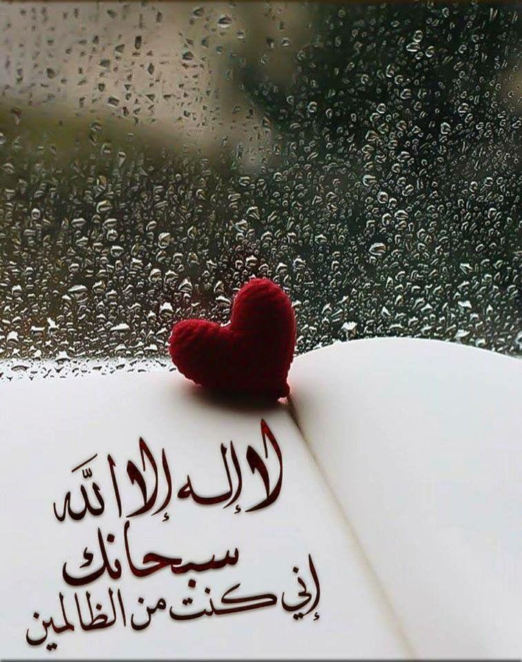 Seda Islamic Quotes Wallpaper Islamic Quotes Quran Beautiful Quran Quotes