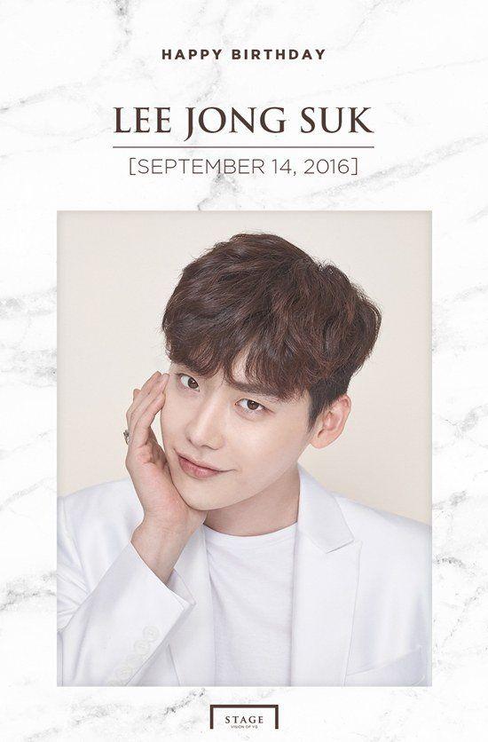 Lee Jong Suk S Birthday Poster On September 14 2016 Lee Jong Suk Lee Jong Lee