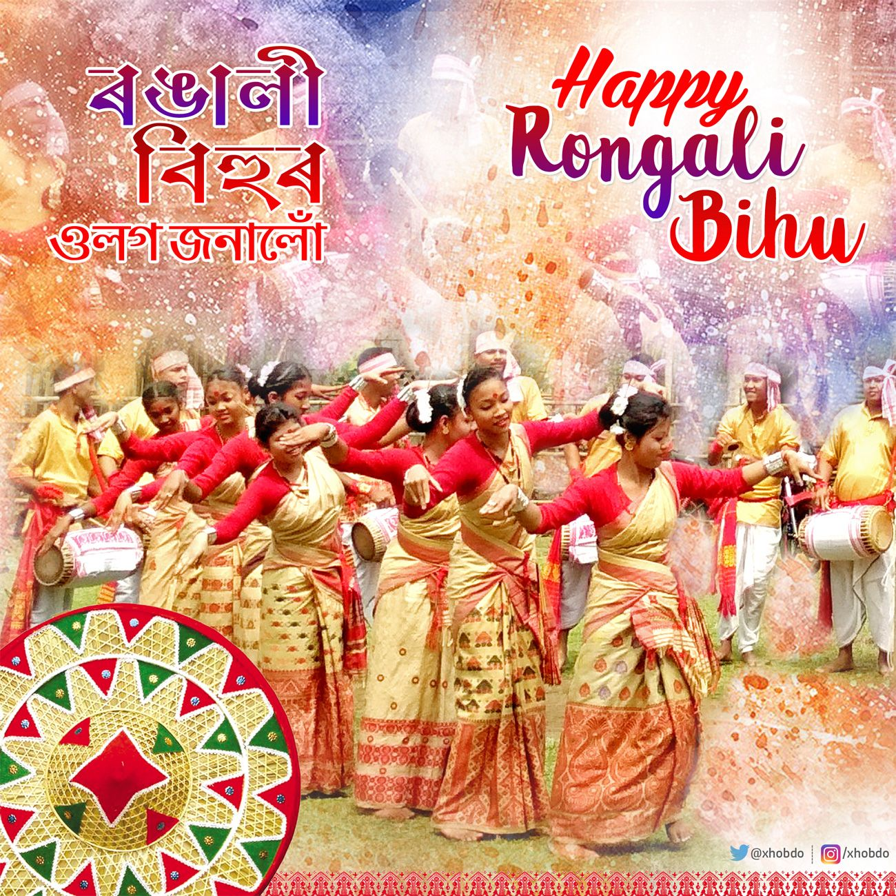 Happy Rongali Bihu 8th Of March The 5th Of November On October 3rd