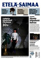 """Etelä-Saimaa verkossa, Komugi Ando taidenäyttely Galleria Pihatto, Lappeenranta. Kuvan teos """"pylväs"""" lisätietoineen löytyy Ars Auttoinen Antiikki & Taide nettikaupan sivulta http://www.natinkia.fi/pylvas-komugi-ando-p-945.html?manufacturers_id=6"""