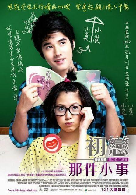 Download Film Friendzone Thai Sub Indo : download, friendzone, Crazy, Little, Thing, Called, Gambar, Lucu,, Romantis,, Artis, Kecil