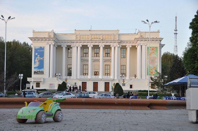 Pin On Travel To Tajikistan